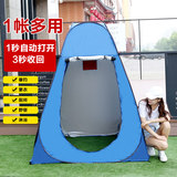 Dressing tent anti-through bath warm bath cover change clothes toilet bird fishing free set up speed open