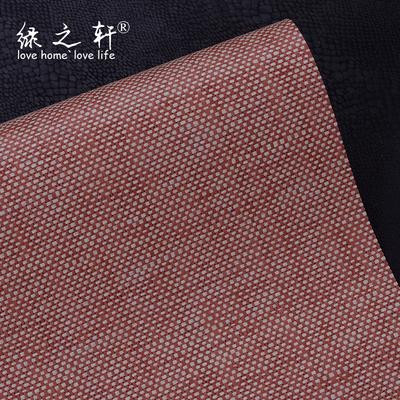 绿之轩纸编工艺墙纸 纸线纯纸环保材质壁纸六色 双色纸线编织品牌资讯