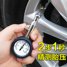 The tire pressure gauge monitor meter car tire barometer pressure inflators with high-precision gas detector to measure pressure