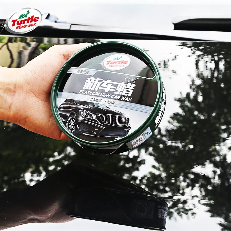 龟牌车蜡黑色车专用新汽车蜡白色车用养护腊打蜡划痕上光修复神器