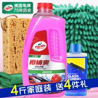Turtle brand cherry refresh car water wax strong decontamination polishing car special foam cleaning agent cleaning kit supplies