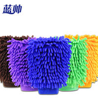 Car wash gloves waterproof cleaning car rag special bear palm winter chenille hand wipe set coral plush car home