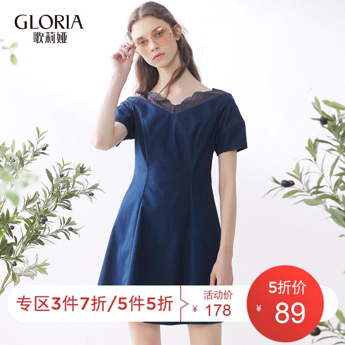 歌莉娅短袖连衣裙