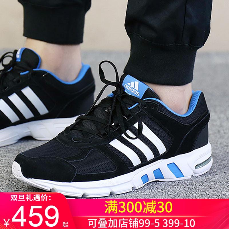 Adidas阿迪达斯跑鞋男鞋2019秋季新款运动鞋eqt透气跑步鞋AC8563