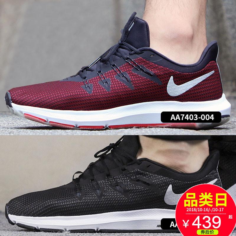 Nike耐克男鞋2018秋季新款轻便飞线运动鞋耐磨缓震跑步鞋AA7403