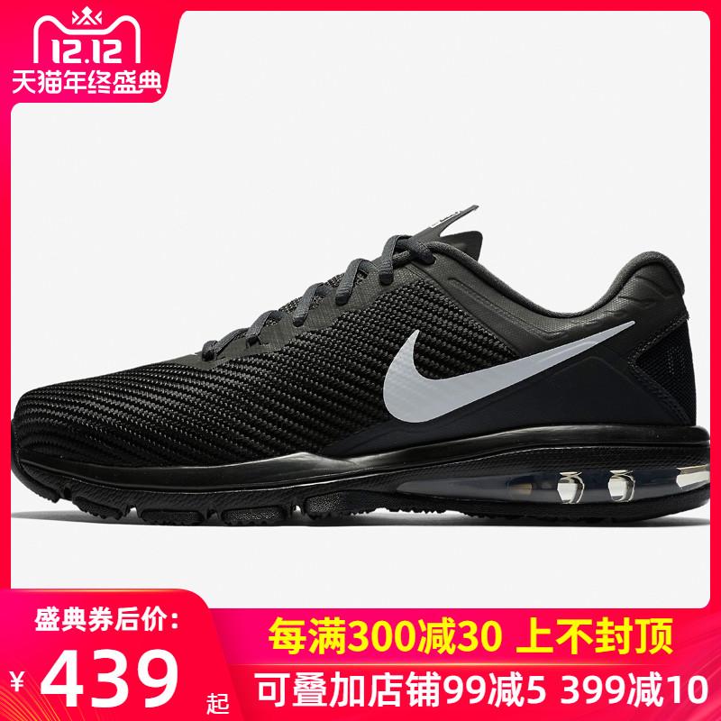 Nike耐克男鞋2019冬季正品airmax气垫训练黑色运动鞋跑步鞋869633