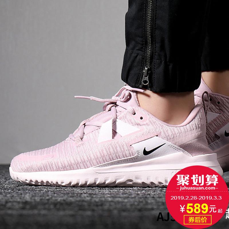 Nike耐克女鞋2019春季新款Renew Arena运动鞋休闲鞋跑步鞋AJ5909