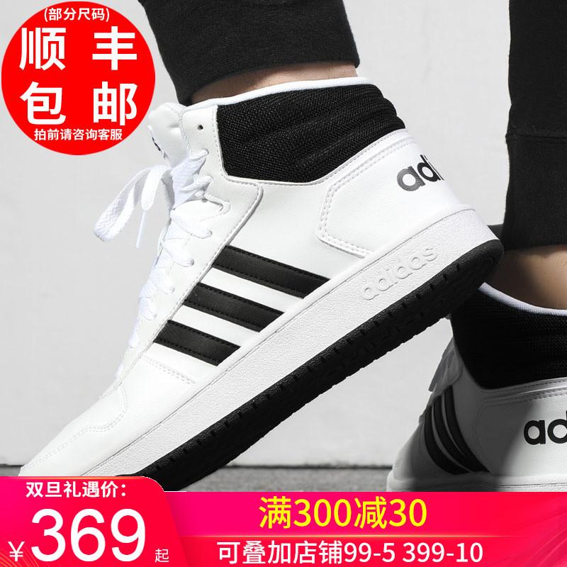 阿迪达斯男鞋冬季保暖2019新款高帮加绒运动鞋男休闲鞋板鞋BB7208