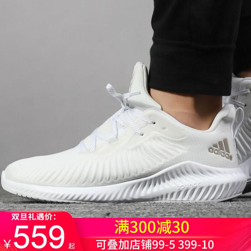 阿迪达斯男鞋2019新款阿尔法运动鞋网面白跑鞋小椰子跑步鞋G54126