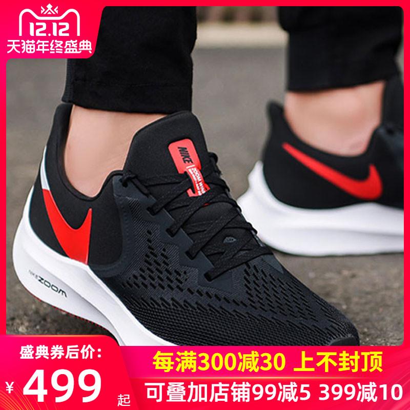Nike耐克官网旗舰男鞋2019冬季气垫鞋网面减震运动跑步鞋AQ7497