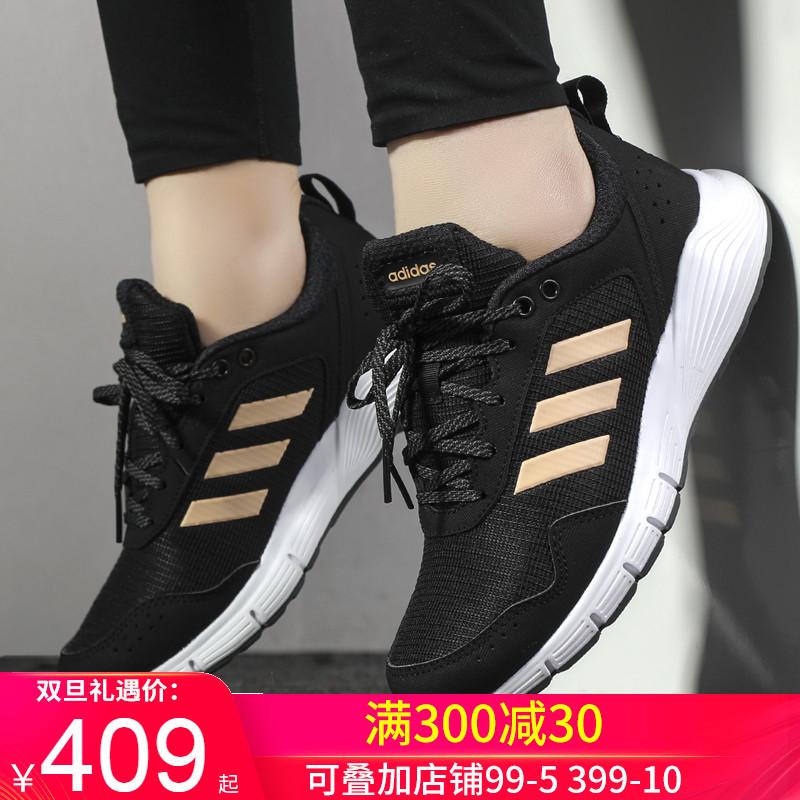 Adidas阿迪达斯女鞋2019冬季新款轻便跑步鞋保暖鞋子运动鞋FU6936