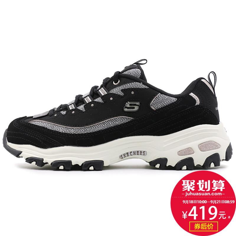 Skechers/斯凯奇女鞋2018秋季新款厚底熊猫鞋休闲跑步鞋66666117