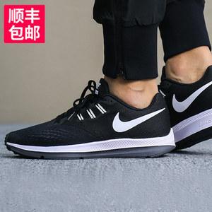 Nike耐克气垫男鞋2018夏季新款Zoom运动跑鞋飞线休闲跑步鞋898466