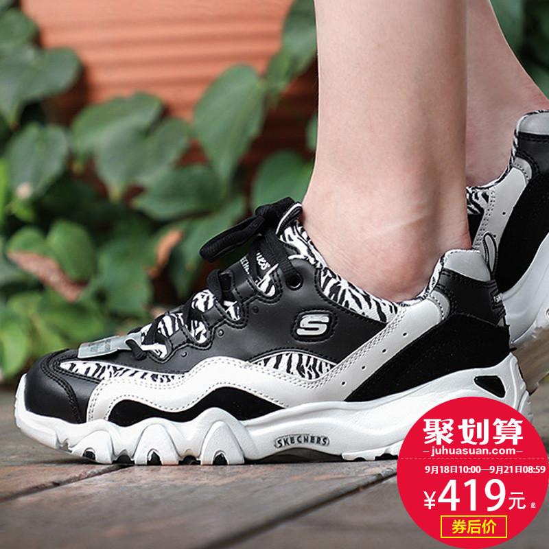 Skechers斯凯奇女鞋2018秋季新款厚底运动鞋熊猫鞋跑步鞋99999672
