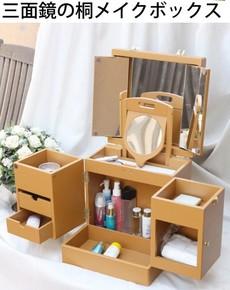 东吟日式迷你飘窗梳妆台小户型化妆台经济型实木化妆箱桌上化妆镜