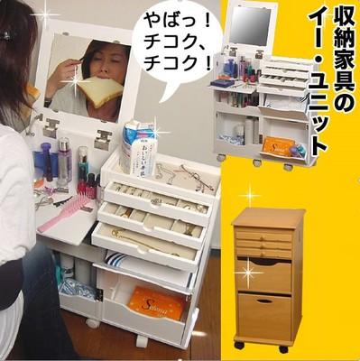 日式梳妆台卧室小户型迷你现代简约折叠翻盖化妆台移动简易化妆柜网上商城
