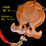 Opened rich fish mahogany pendant large living room town house evil spirits to solve the door to the balcony window