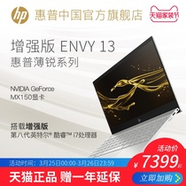 i5i7寸联想笔记本电脑14便携学习T450商务办公T440T440ThinkPad
