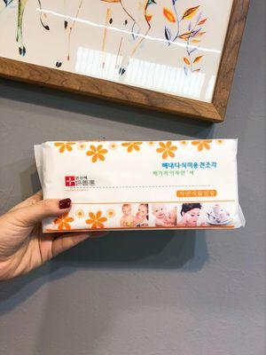 双11韩国妍善惠6包包邮一次性卸妆洗脸巾亲肤软干湿两用洁面巾