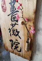 阿余原創五行補水缺水定制印度小葉紫檀木雕刻水卦水風井卦