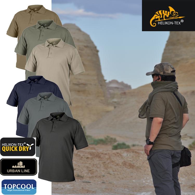 Водоотталкивающие футболки Артикул 38155118682