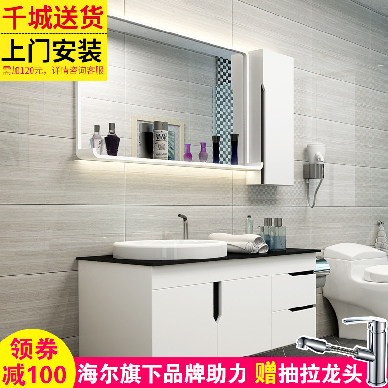 卫浴柜落地柜pvc