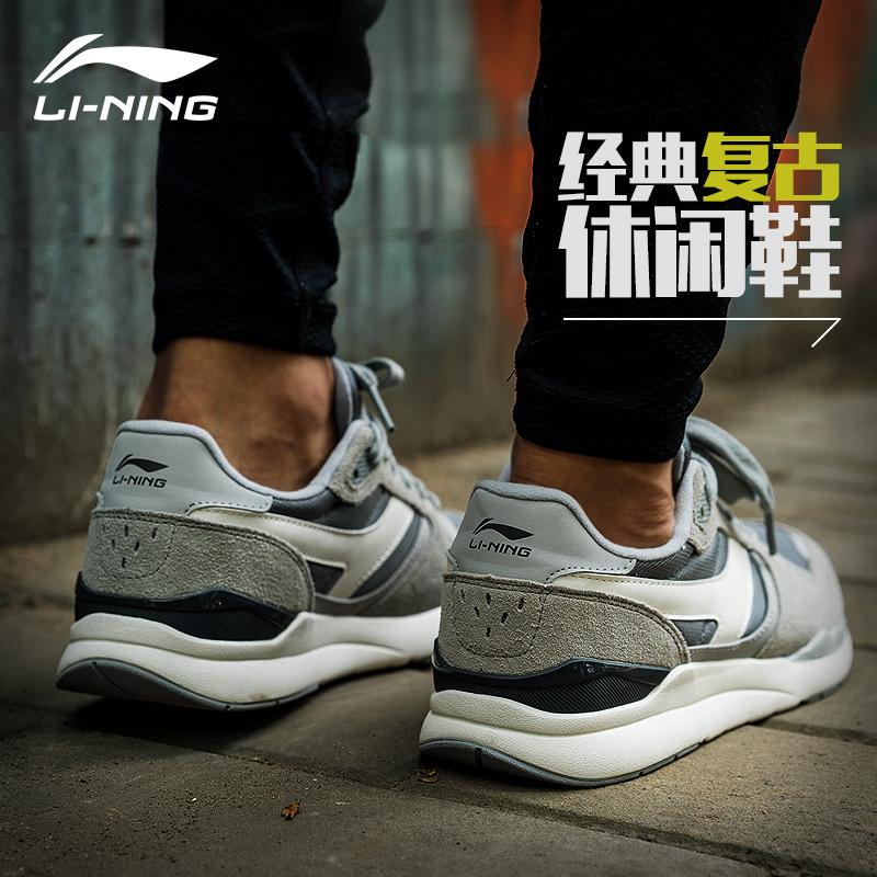 李宁男鞋休闲鞋2018秋新款中国反绒皮防滑减震复古板鞋百搭运动鞋