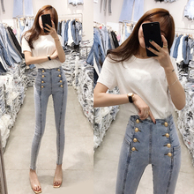 Walking Meiku 2019 New Type Metal Double-row Button Small-footed Jeans Korean Version High Elastic Tight Nine-cent Pencil Pants