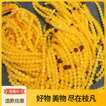Zhifan Jewelry Dropping Chicken Oil Yellow Sanzhu Santong Honey Wax Bracelet for Men and Women