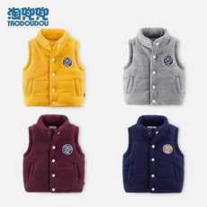 Anti-season clearance boy vest winter wear Korean version of the autumn air autumn winter baby quilted child vest thick winter