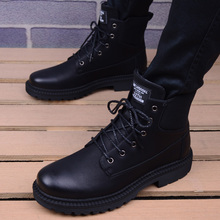 Martin boots, men's Korean version of round-headed leather boots, British casual men's shoes, short boots, high-top leather shoes, desert boots, military boots, overalls shoes