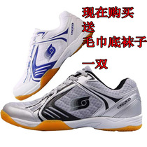5ff265db6f551e Germany SUNFLEX sunshine S300 professional table tennis shoes men and women  race shoes non-slip