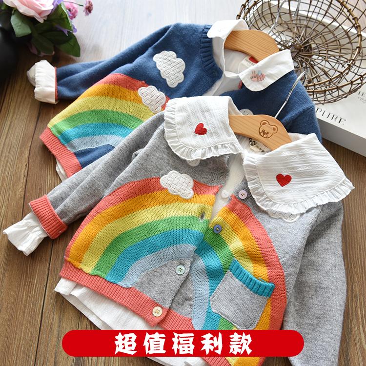 超值福利款 女童春秋彩虹云朵毛衣开衫 儿童宝宝洋气休闲针织外套