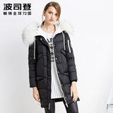 Brand Bosideng down jacket authentic female models fashion big fur collar personality was thin thickened long section B1601134