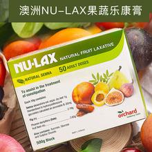果蔬纤维酵素 进口 原装 LAX澳洲乐康膏片500g nulax水果膏图片