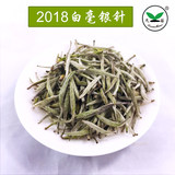 Tianmiao New Tea 2018 Fuding White Tea Baihao Silver Needle Tea