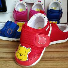 迪士尼童鞋春秋小熊维尼学步鞋软底防滑机能鞋宝宝鞋子1-3运动鞋