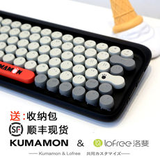 Lofer dot dot dot Bluetooth mechanical keyboard wireless retro phone ipad tablet apple MAC office keyboard