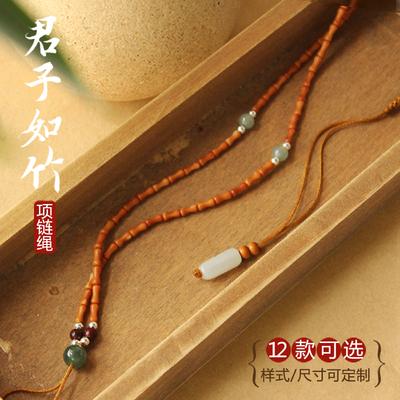 橄榄核小竹节项链吊坠配绳配链和田玉佩翡翠蜜蜡挂绳女款细项链绳