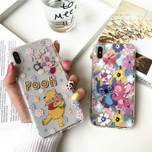 max 7plus保护套 可爱熊空压浮雕卡通iphone6s XR手机壳苹果XS图片