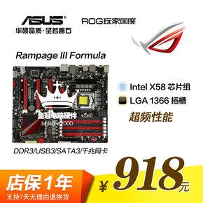 华硕Rampage III Formula 1366针 X58主板 玩家国度 SATA3 USB3