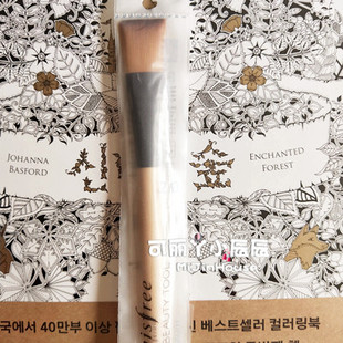 韩国正品 innisfree悦诗风吟面膜刷子 涂抹均匀 美容工具现货