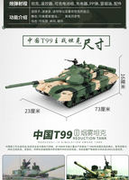 Henglong China 99 type metal remote control tank 99A crawler tank