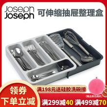 伸缩厨房置物架餐具抽屉整理器刀叉勺收纳盒分格 英国进口joseph