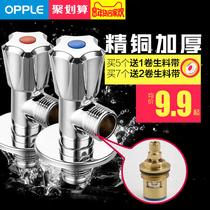 泰国Qualy进口情侣漱摇杯刷牙杯漱口杯洗漱杯创意卫浴用品