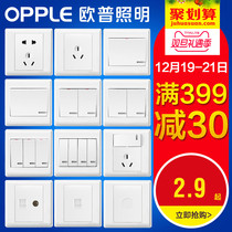 OP Lighting power supply 55 hole insert seat Dark air conditioning 86 type with switch socket panel wall home Z