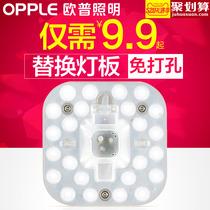 双排贴片高亮手机柜台广告灯箱灯条56308520硬灯条12v24v灯带led