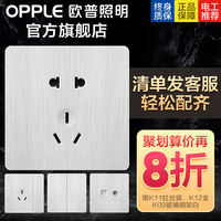 Op lighting switch socket panel porous power wall wall USB five holes 16A socket household 5 hole KG