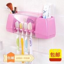 包郵 創意強力粘貼式多功能牙膏牙刷架浴室洗漱用品衛生間收納架盒
