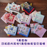 Export Japanese lady printing cotton soft and light sweat-absorbent small fresh handkerchief literary cute handkerchief wristband pure